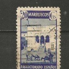 Francobolli: MARRUECOS COLONIA ESPAÑOLA EDIFIL NUM. 238 USADO. Lote 235653085