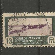 Francobolli: MARRUECOS COLONIA ESPAÑOLA EDIFIL NUM. 335 USADO. Lote 235654725
