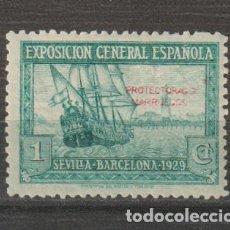 Timbres: MARRUECOS. Nº 119*. AÑO 1929. EXPOS. DE SEVILLA Y BARCELONA - HABILITADOS. NUEVO CON FIJASELLOS.. Lote 235696580