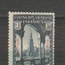 Sellos: MARRUECOS. Nº 129. AÑO 1929. EXPOS. DE SEVILLA Y BARCELONA - HABILITADOS. USADO.. Lote 235697860