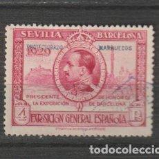 Sellos: MARRUECOS. Nº 130. AÑO 1929. EXPOS. DE SEVILLA Y BARCELONA - HABILITADOS. USADO.. Lote 235698025