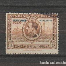 Sellos: MARRUECOS. Nº 131. AÑO 1929. EXPOS. DE SEVILLA Y BARCELONA - HABILITADOS. USADO.. Lote 235698200