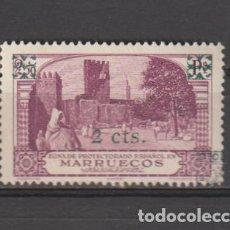 Sellos: MARRUECOS. Nº 163. AÑO 1936. SELLOS DE 1928 - HABILITADOS. USADO.. Lote 235699875