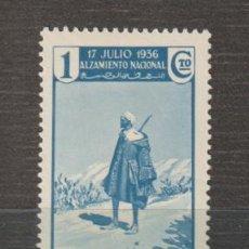 Sellos: MARRUECOS. Nº 169*. AÑO 1937. ALZAMIENTO NACIONAL. NUEVO CON FIJASELLOS.. Lote 235700360