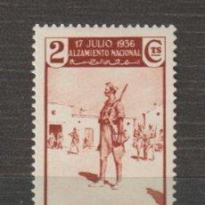 Sellos: MARRUECOS. Nº 170*. AÑO 1937. ALZAMIENTO NACIONAL. NUEVO CON FIJASELLOS.. Lote 235700465