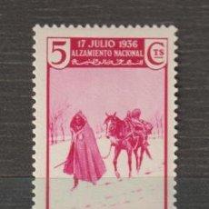 Sellos: MARRUECOS. Nº 171*. AÑO 1937. ALZAMIENTO NACIONAL. NUEVO CON FIJASELLOS.. Lote 235700580