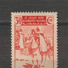 Sellos: MARRUECOS. Nº 176*. AÑO 1937. ALZAMIENTO NACIONAL. NUEVO CON FIJASELLOS.. Lote 235700675