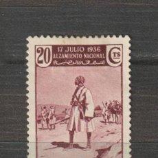 Sellos: MARRUECOS. Nº 174(*). AÑO 1937. ALZAMIENTO NACIONAL. NUEVO SIN GOMA.. Lote 235700895