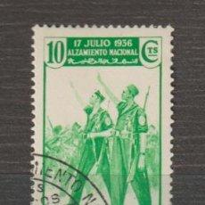 Sellos: MARRUECOS. Nº 172. AÑO 1937. ALZAMIENTO NACIONAL. USADO.. Lote 235701010