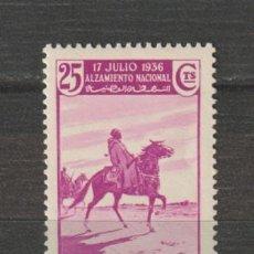 Sellos: MARRUECOS. Nº 175**. AÑO 1937. ALZAMIENTO NACIONAL. NUEVO SIN FIJASELOS.. Lote 235701445