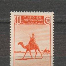 Sellos: MARRUECOS. Nº 177**. AÑO 1937. ALZAMIENTO NACIONAL. NUEVO SIN FIJASELOS.. Lote 235701540