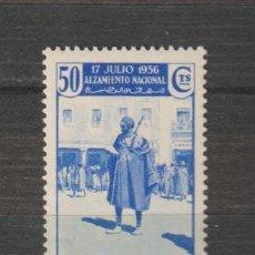 Sellos: MARRUECOS. Nº 178**. AÑO 1937. ALZAMIENTO NACIONAL. NUEVO SIN FIJASELOS.. Lote 235701630