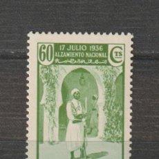 Sellos: MARRUECOS. Nº 179**. AÑO 1937. ALZAMIENTO NACIONAL. NUEVO SIN FIJASELOS.. Lote 235701685