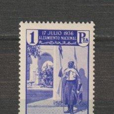 Sellos: MARRUECOS. Nº 180**. AÑO 1937. ALZAMIENTO NACIONAL. NUEVO SIN FIJASELOS.. Lote 235701905