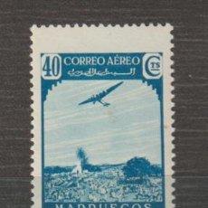 Sellos: MARRUECOS. Nº 189**. AÑO 1938. PAISAJES. NUEVO SIN FIJASELOS.. Lote 235702400