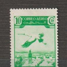 Sellos: MARRUECOS. Nº 187*. AÑO 1938. PAISAJES. NUEVO SIN GOMA.. Lote 235702660