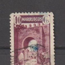 Francobolli: MARRUECOS. Nº 240. AÑO 1941. TIPOS DIVERSOS. USADO.. Lote 235705560