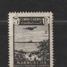 Timbres: MARRUECOS. Nº 245*. AÑO 1942. PAISAJES Y AVIÓN EN VUELO. NUEVO CON FIJASELLOS.. Lote 235706800