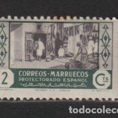 Francobolli: MARRUECOS. Nº 261*. AÑO 1946. ARTESANÍA. NUEVO CON FIJASELLOS.. Lote 235709045
