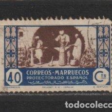 Francobolli: MARRUECOS. Nº 265. AÑO 1946. ARTESANÍA. USADO.. Lote 235709835