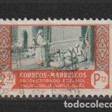 Timbres: MARRUECOS. Nº 268. AÑO 1946. ARTESANÍA. USADO.. Lote 235710250