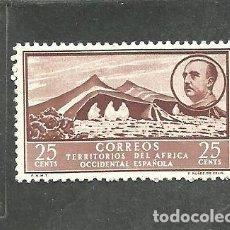 Sellos: AFRICA OCCIDENTAL 1950 - EDIFIL NRO. 7 - PAISAJE Y GRAL. FRANCO - NUEVO - SEÑAL DEL TIEMPO. Lote 235709820