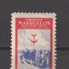 Francobolli: MARRUECOS. Nº 308*. AÑO 1949. PRO TUBERCULOSOS. NUEVO CON FIJASELLOS.. Lote 235718665