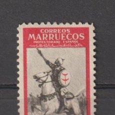Sellos: MARRUECOS. Nº 325**. AÑO 1950. PRO TUBERCULOSOS. NUEVO SIN FIJASELLOS.. Lote 235726780