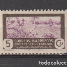 Timbres: MARRUECOS. Nº 330*. AÑO 1951. CAZA Y PESCA. NUEVO CON FIJASELLOS.. Lote 235728955