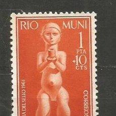 Sellos: RIO MUNI COLONIA ESPAÑOLA EDIFIL NUM. 28 USADO. Lote 235786915