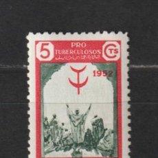 Sellos: MARRUECOS. Nº 361*. AÑO 1952. PRO TUBERCULOSOS. NUEVO CON FIJASELLOS.. Lote 235786990