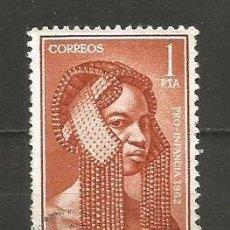 Sellos: RIO MUNI COLONIA ESPAÑOLA EDIFIL NUM. 31 USADO. Lote 235787145