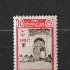 Sellos: MARRUECOS. Nº 362*. AÑO 1952. PRO TUBERCULOSOS. NUEVO CON FIJASELLOS.. Lote 235787235