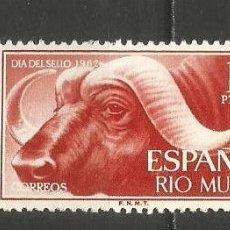 Sellos: RIO MUNI COLONIA ESPAÑOLA EDIFIL NUM. 34 USADO. Lote 235787440