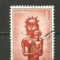 Sellos: RIO MUNI COLONIA ESPAÑOLA EDIFIL NUM. 36 USADO. Lote 235787535