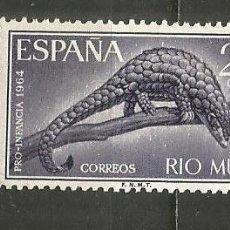 Sellos: RIO MUNI COLONIA ESPAÑOLA EDIFIL NUM. 45 USADO. Lote 235788290
