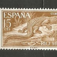Sellos: RIO MUNI COLONIA ESPAÑOLA EDIFIL NUM. 48 USADO. Lote 235788535