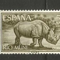 Sellos: RIO MUNI COLONIA ESPAÑOLA EDIFIL NUM. 50 USADO. Lote 235788685