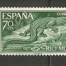 Sellos: RIO MUNI COLONIA ESPAÑOLA EDIFIL NUM. 51 USADO. Lote 235788770