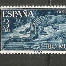 Sellos: RIO MUNI COLONIA ESPAÑOLA EDIFIL NUM. 54 NUEVO SIN GOMA. Lote 235789240