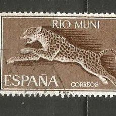 Sellos: RIO MUNI COLONIA ESPAÑOLA EDIFIL NUM. 55 USADO. Lote 235789680