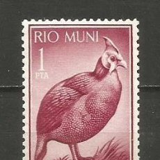 Sellos: RIO MUNI COLONIA ESPAÑOLA EDIFIL NUM. 58 USADO. Lote 235789810