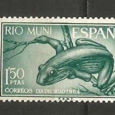 Sellos: RIO MUNI COLONIA ESPAÑOLA EDIFIL NUM. 59 USADO. Lote 235789915