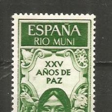 Sellos: RIO MUNI COLONIA ESPAÑOLA EDIFIL NUM. 60 USADO. Lote 235790095