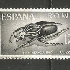 Sellos: RIO MUNI COLONIA ESPAÑOLA EDIFIL NUM. 65 USADO. Lote 235790310