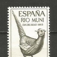 Sellos: RIO MUNI COLONIA ESPAÑOLA EDIFIL NUM. 66 USADO. Lote 235790715