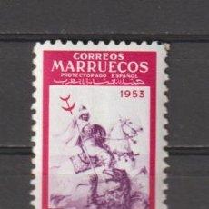 Timbres: MARRUECOS. Nº 375*. AÑO 1953. PRO TUBERCULOSOS. NUEVO CON FIJASELLOS.. Lote 235791140