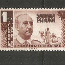 Sellos: SAHARA ESPAÑOL EDIFIL NUM. 89 USADO. Lote 235792700