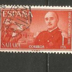 Sellos: SAHARA ESPAÑOL EDIFIL NUM. 196 USADO. Lote 235792860