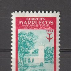 Sellos: MARRUECOS. Nº 394*. AÑO 1954. PRO TUBERCULOSOS. NUEVO CON FIJASELLOS.. Lote 235801775